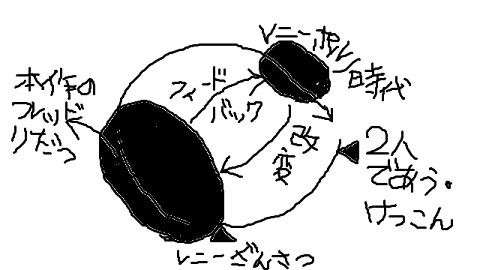 lh11.jpg