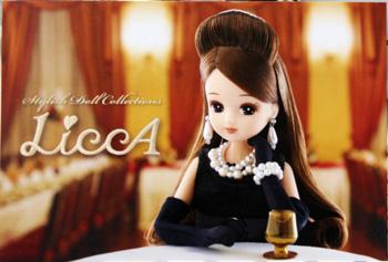 licca-breakfast.jpg