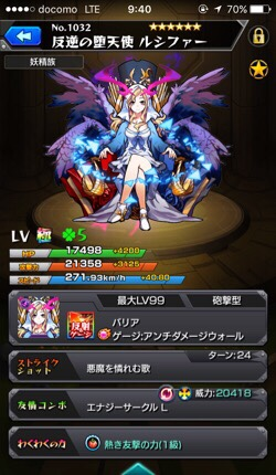 fc2blog_201512240940573d6.jpg