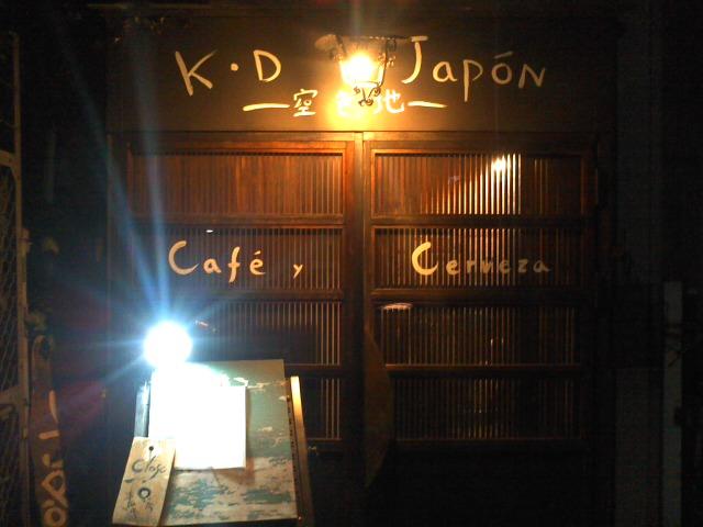 KC3Z5581.jpg