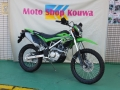 KLX150BF (1)