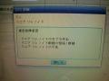 CIMG7371.jpg