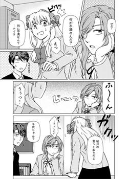 野崎9-3