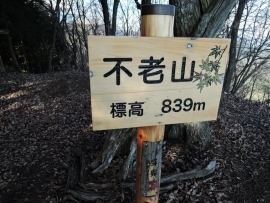 20160116_1442_102.jpg