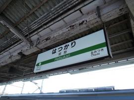 20160211_0728_01.jpg