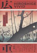 HiroshigeVivid_Suntory1604 001