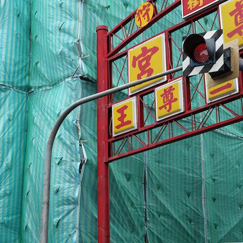 TAIWAN台湾TAINAN台南_中島麦写真3