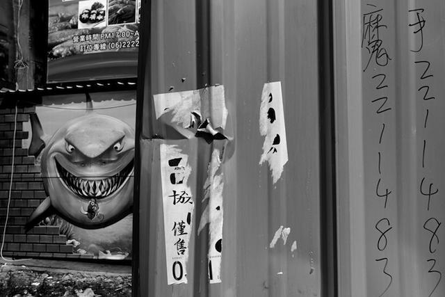 TAIWAN台湾モノ中島麦nakajimamugi_7