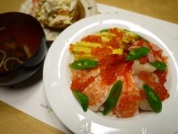 2016-3月ちらし寿司