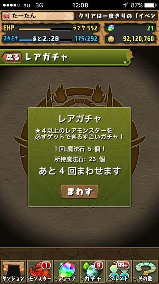 2016031400022751e.jpg