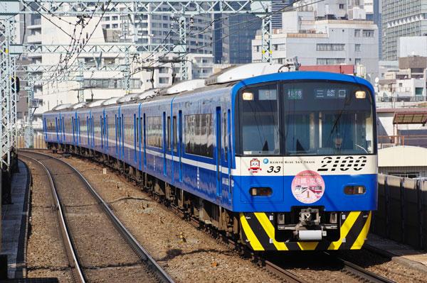 160303shinbanba2.jpg