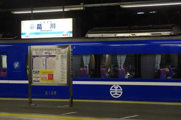 160308shinagawa8.jpg