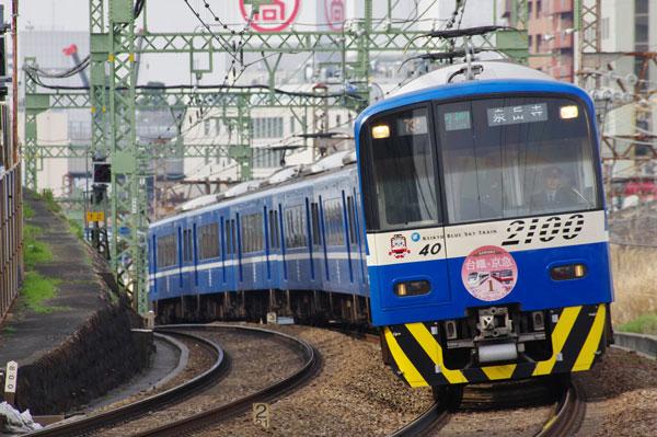 160323kanagawa-nakakido1.jpg