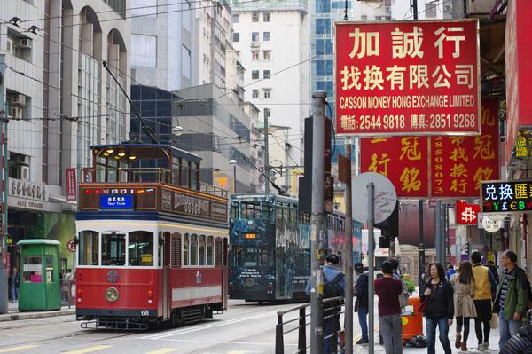 160326hkg-tram12.jpg