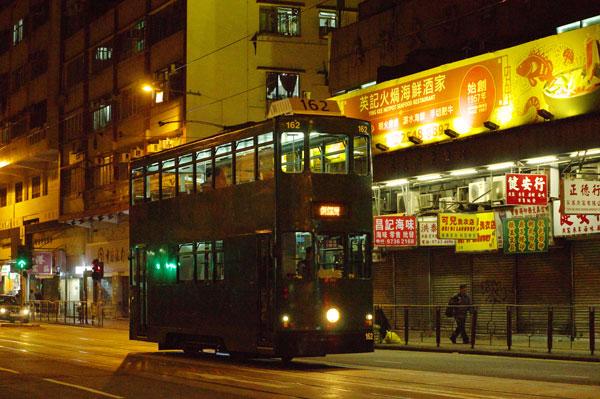 160326hkg-tram8.jpg