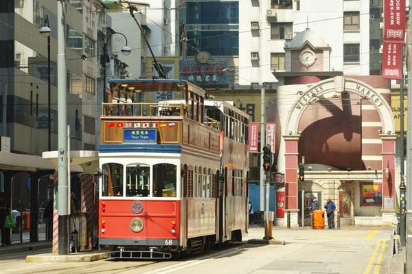 160327hkg-tram2.jpg