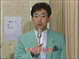 19860326東京イリミネーション4