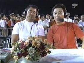 高田と古舘アナ