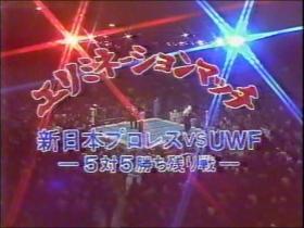 19860326東京イリミネーション3