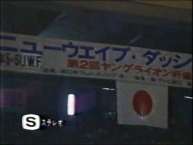 19860326東京イリミネーション1