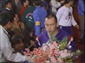 19860326東京イリミネーション9