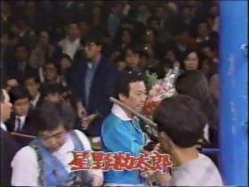 19860326東京イリミネーション10