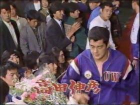 19860326東京イリミネーション11