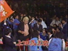 19860326東京イリミネーション12