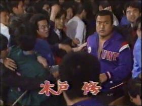 19860326東京イリミネーション13