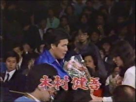 19860326東京イリミネーション14