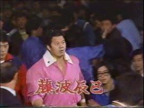 19860326東京イリミネーション16