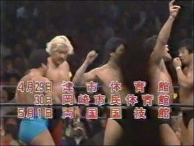19860326東京イリミネーション243