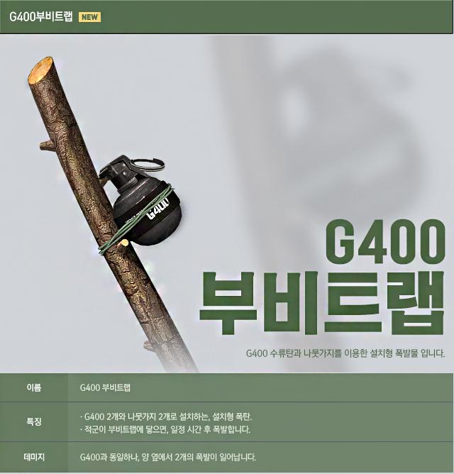 g400trap