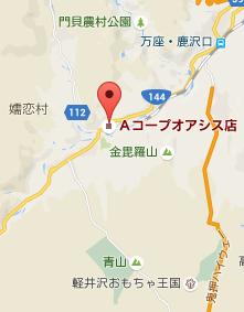 jaoashisu.png