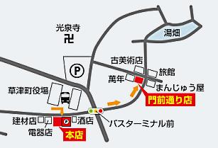 seigetsudou.png