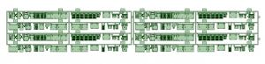 京阪600形床下機器セット(4編成)【武蔵模型工房 Nゲージ 鉄道模型】