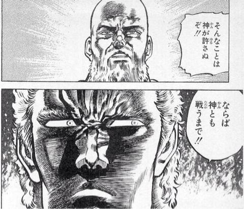 kamitomo.jpg