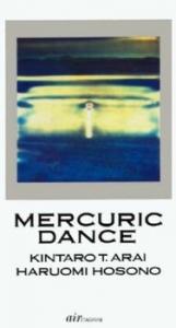 MercuricDanceVHS.jpg