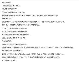 l_yx_hoiku.jpg