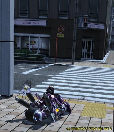 pso2sanaバイク5