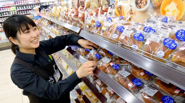 【社会】弁当やおにぎり、パン、糖質を控え目にした「ロカボ」食品、コンビニや食品メーカーが続々と新商品投入