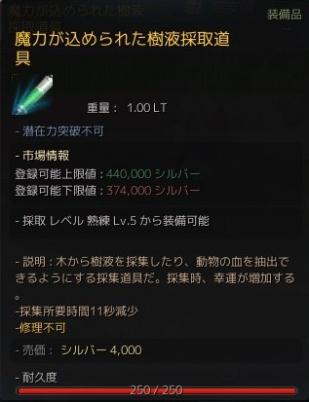 2016-02-21_39805443.jpg