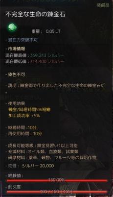 2016-03-08_17442765.jpg