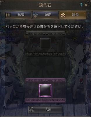 2016-03-08_18120482.jpg
