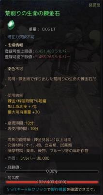 2016-03-08_18177380.jpg