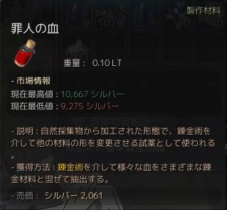 2016-03-13_31083881.jpg