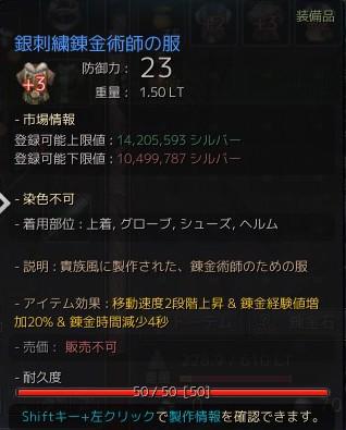 2016-03-13_41974898.jpg