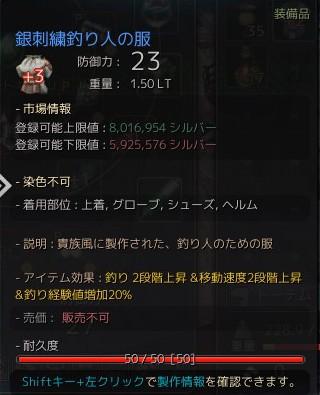 2016-03-13_41978713.jpg