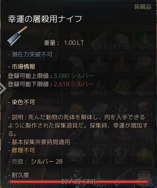 2016-03-26_55988910.jpg