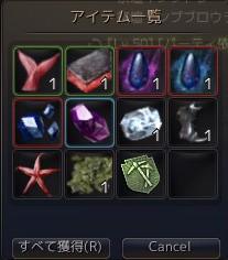 2016-03-27_14373290.jpg